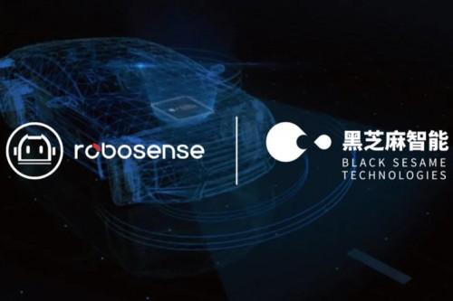 RoboSense(速騰聚創)與黑芝麻智能達成戰略合作,加速高級自動駕駛技術大規模普及