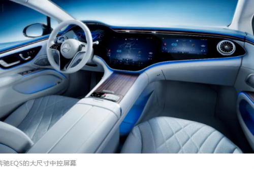我們到底需要怎樣的車載顯示:從傳統平面屏到3D曲面屏