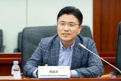 柳昌昇:以嘉華為起點 東風悅達起亞開啟品牌高端之路