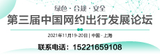 【041】上海翱蒲會展有限公司