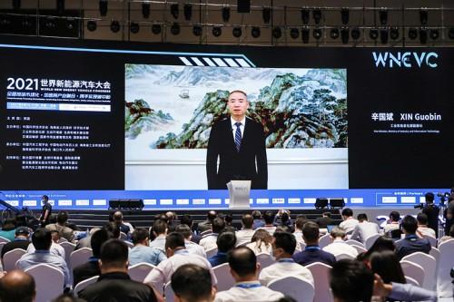 中國新能源車成本依然偏高!工信部將提高保障能力
