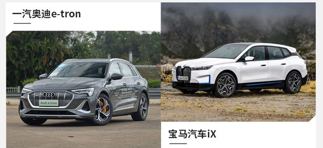 新车,SUV,电池