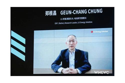 LG新能源的零碳目标行动