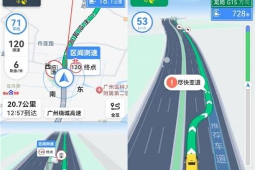 十一自駕游車主福利!百度地圖大升級:車道級導航上線